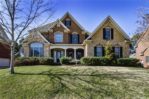 Photo of 1217 Bentley Park Lane, Knoxville, TN 37922 (MLS # 1143642)