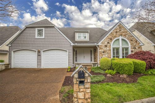 Photo of 2211 Breakwater Drive, Knoxville, TN 37922 (MLS # 1148644)