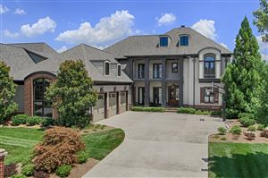 Photo of 1636 Yachtsman Way, Knoxville, TN 37922 (MLS # 1090654)
