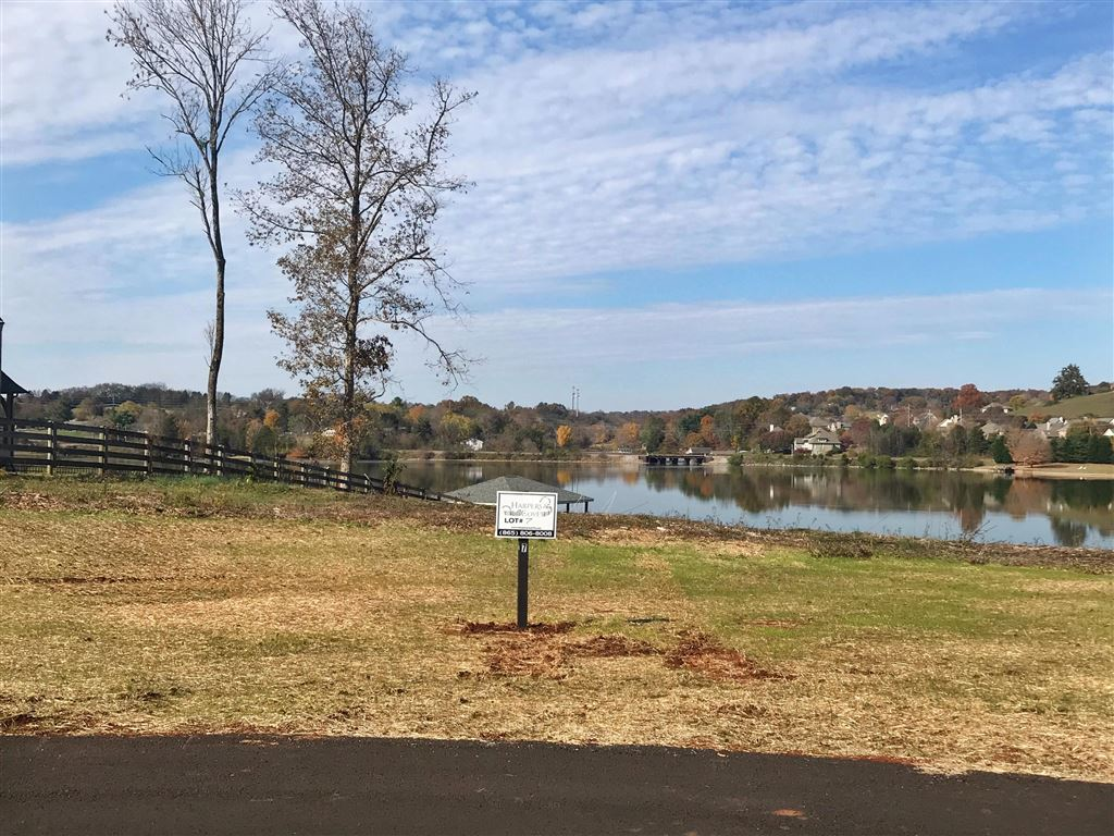 Photo for 1500 Regiment Way, Knoxville, TN 37922 (MLS # 1080668)
