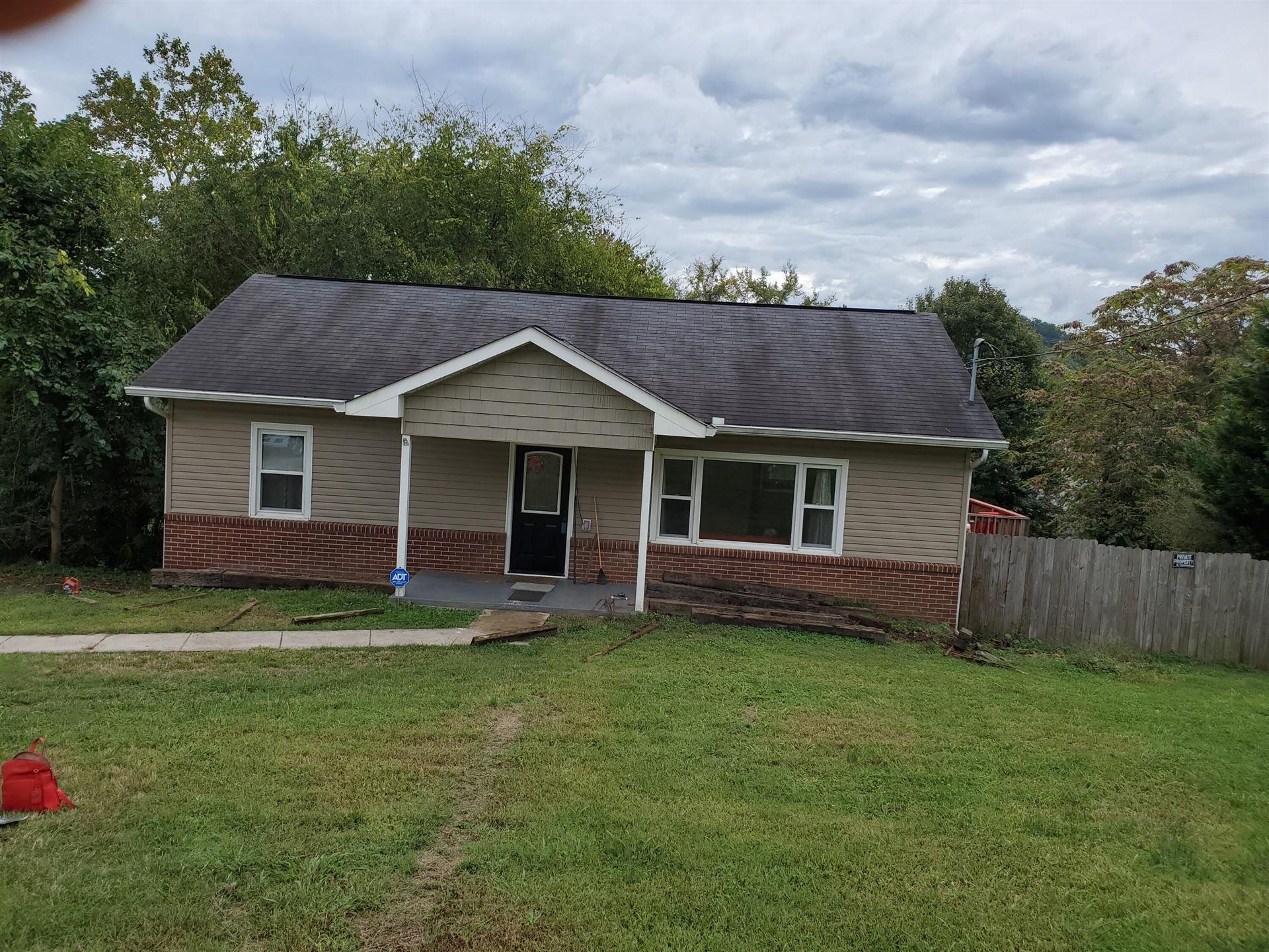Photo of 117 Crest Lane, Clinton, TN 37716 (MLS # 1169684)
