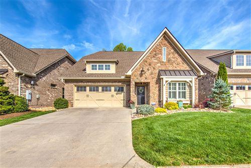 Photo of 1224 Bishops View Lane, Knoxville, TN 37932 (MLS # 1148709)