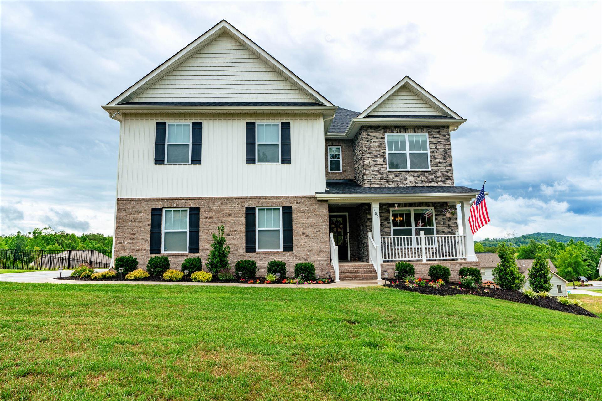 Photo of 103 Mistletoeberry Rd #Lot 425, Oak Ridge, TN 37830 (MLS # 1155714)