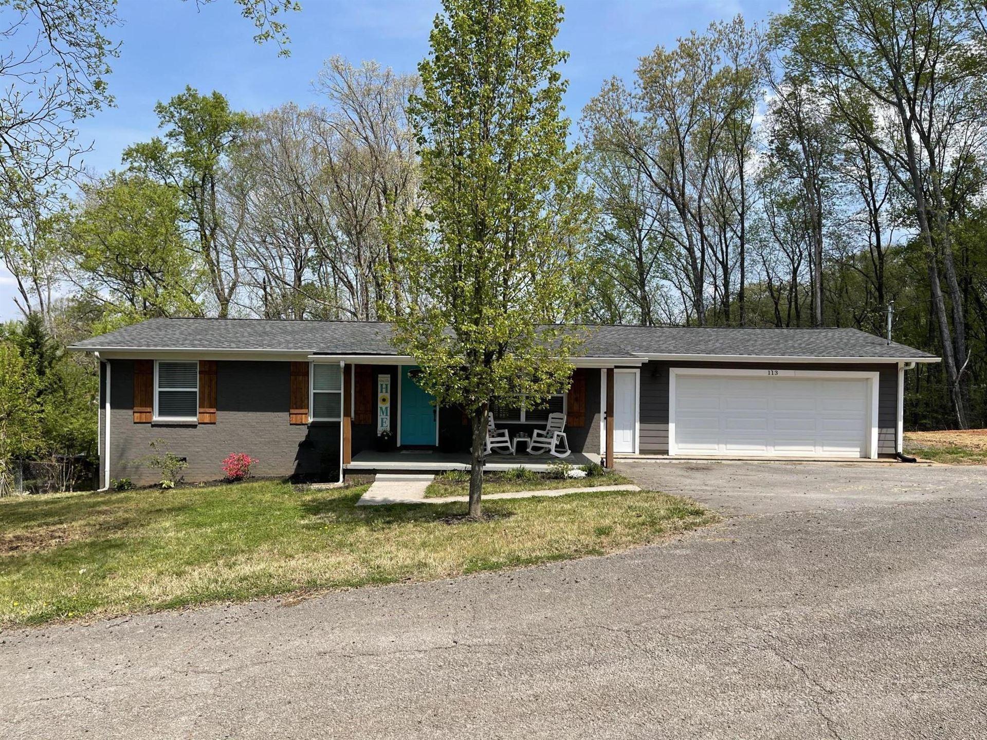 Photo of 113 Cuddie Lane, Loudon, TN 37774 (MLS # 1148784)