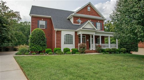 Photo of 12558 Weatherstone Drive, Knoxville, TN 37922 (MLS # 1128791)