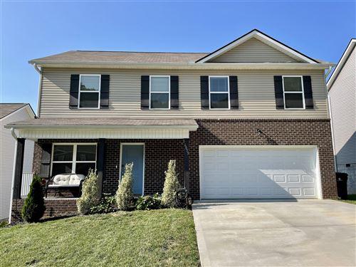 Photo of 6015 Freebird Lane, Knoxville, TN 37912 (MLS # 1167797)