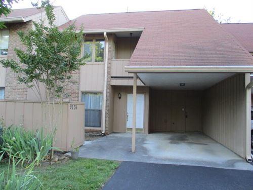 Photo of 9535 Hidden Oak Way, Knoxville, TN 37922 (MLS # 1156798)