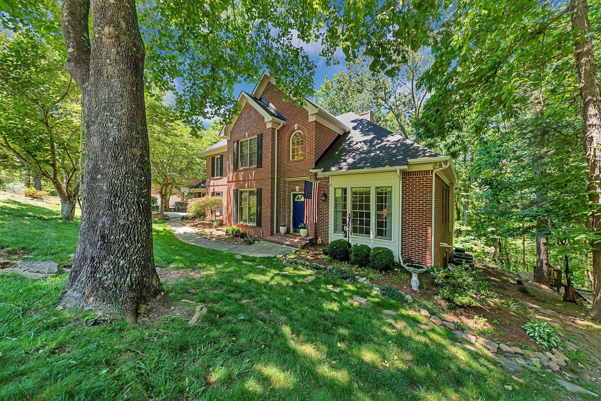 Photo of 136 Whippoorwill Drive, Oak Ridge, TN 37830 (MLS # 1156799)