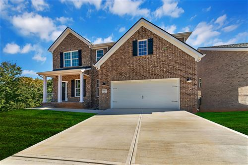 Photo of 8602 Oxford Drive, Knoxville, TN 37922 (MLS # 1059822)