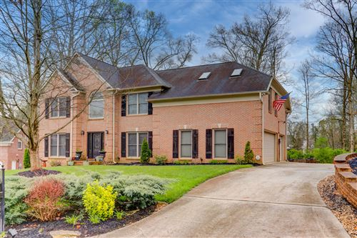 Photo of 1225 Westbury Rd, Knoxville, TN 37922 (MLS # 1111822)