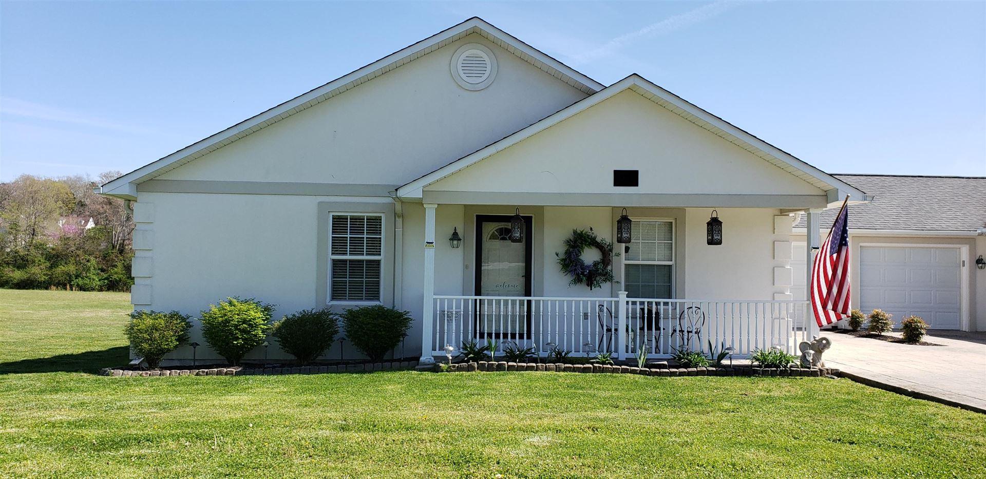 Photo for 109 Greystone Way, Kingston, TN 37763 (MLS # 1148824)