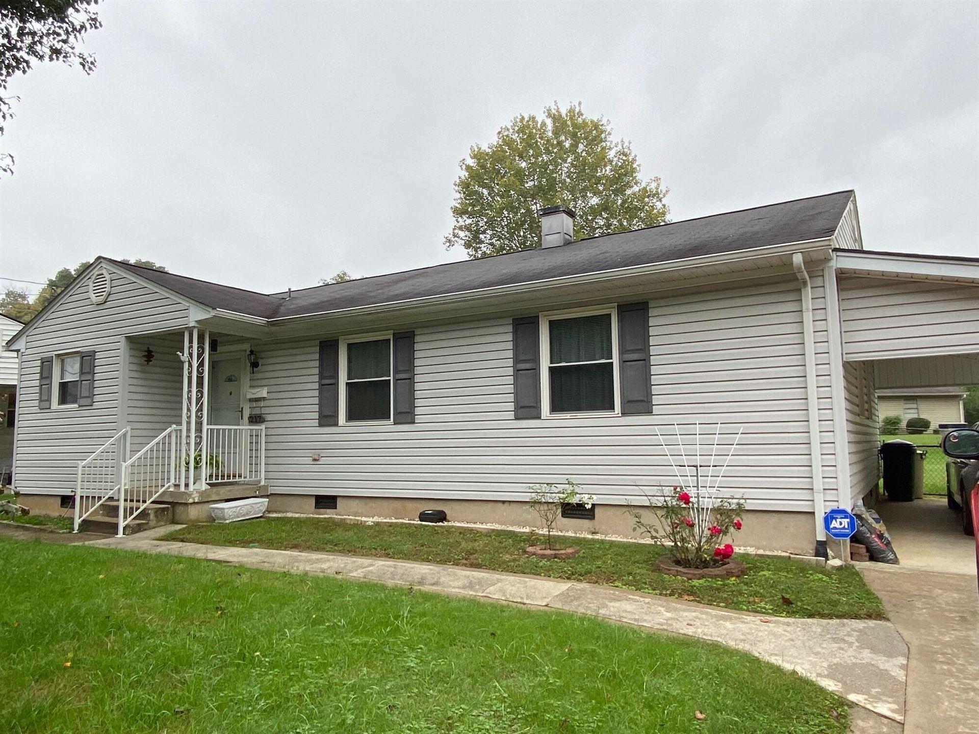Photo of 217 East Drive, Oak Ridge, TN 37830 (MLS # 1169870)