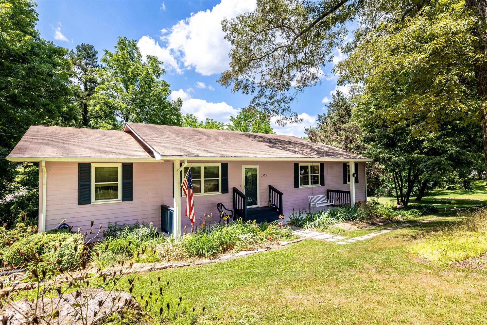 Photo of 2953 Marvin Circle, Maryville, TN 37803 (MLS # 1156883)