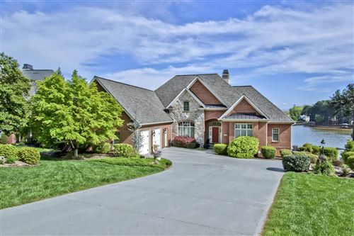 Photo of 108 Coyatee Point Drive, Loudon, TN 37774 (MLS # 1110889)