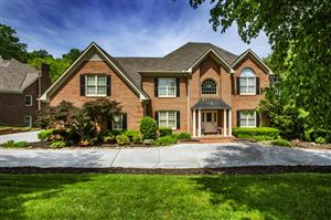 Photo of 12205 Oakland Hills Point, Knoxville, TN 37934 (MLS # 1078896)