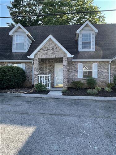 Photo of 1065 Blinken St, Knoxville, TN 37932 (MLS # 1161896)