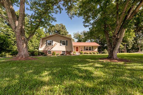 Photo of 1604 Winding Ridge Tr, Knoxville, TN 37922 (MLS # 1122897)