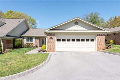Photo of 903 Prestwick Drive, Maryville, TN 37803 (MLS # 1148906)