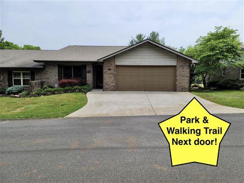 Photo of 217 Villa Drive, Seymour, TN 37865 (MLS # 1153923)