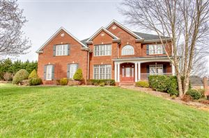 Photo of 412 Gwinhurst Rd, Knoxville, TN 37934 (MLS # 1072932)
