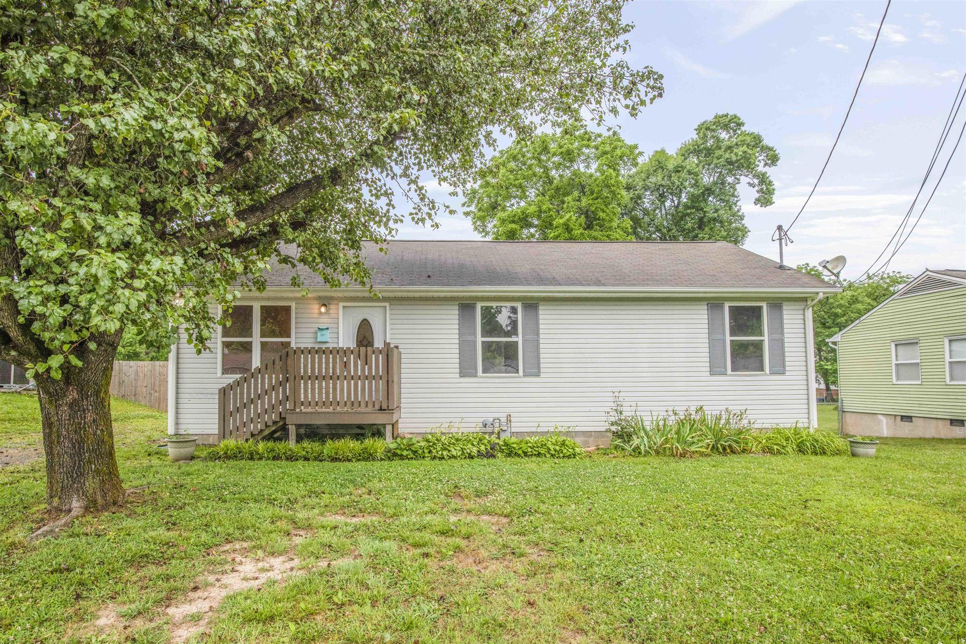 Photo of 107 E Arrowwood Rd, Oak Ridge, TN 37830 (MLS # 1155933)