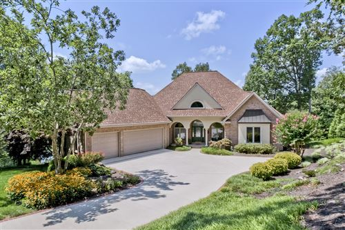Photo of 207 Amega Trace, Loudon, TN 37774 (MLS # 1124935)