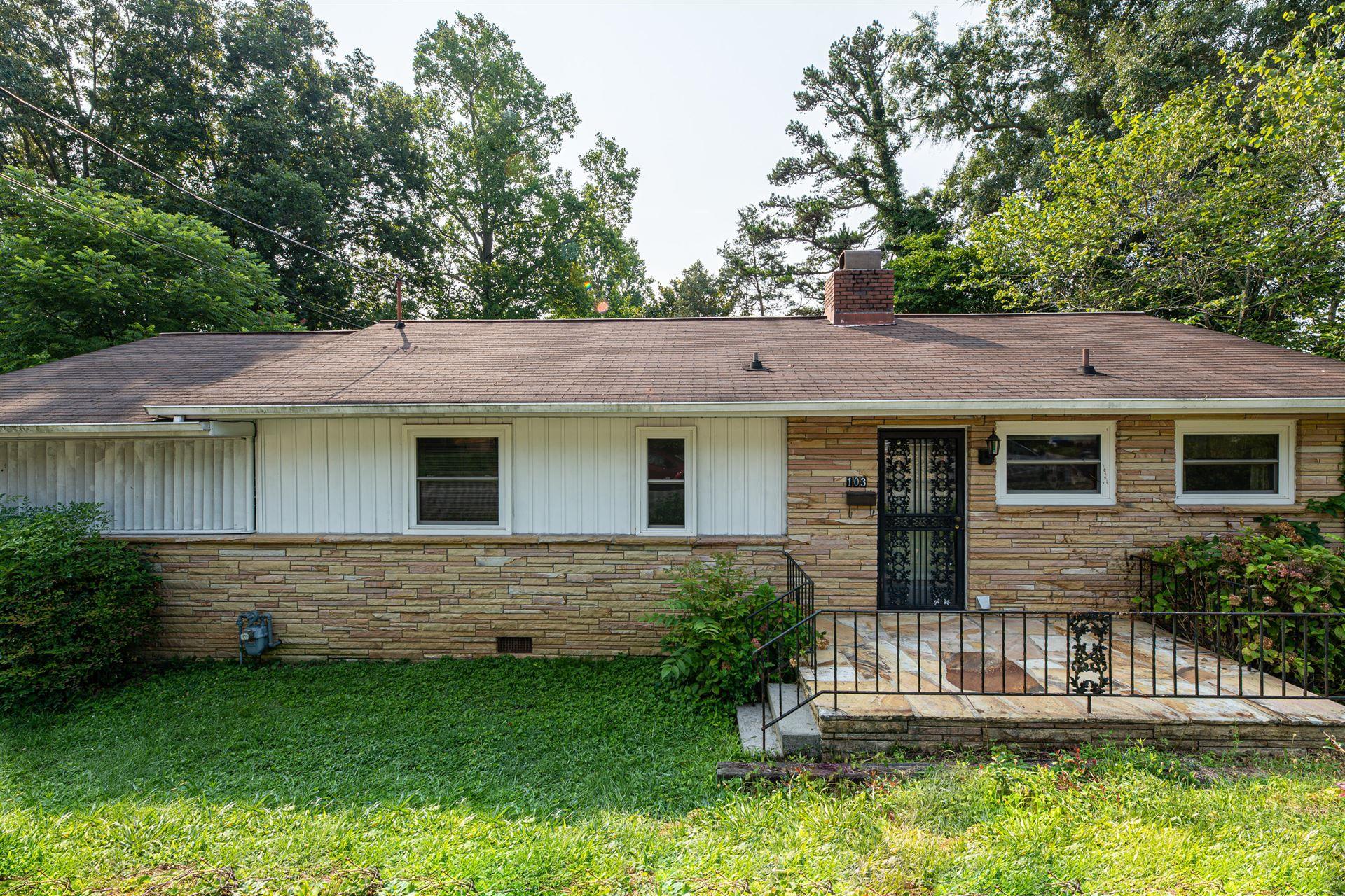 Photo of 103 Glendale Lane, Oak Ridge, TN 37830 (MLS # 1159939)