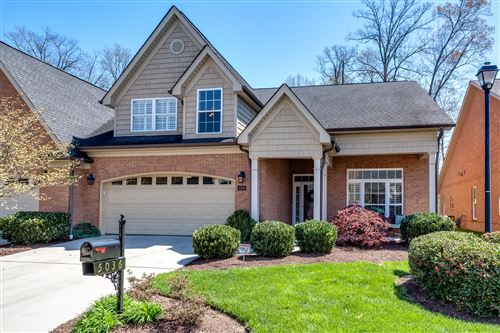 Photo of 5036 Dovewood Way, Knoxville, TN 37918 (MLS # 1148940)