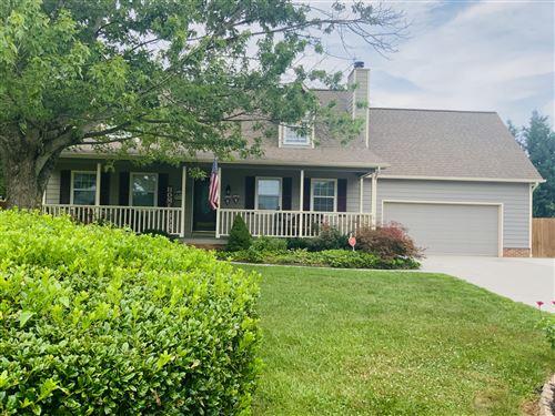 Photo of 7500 Brook Mist Circle, Knoxville, TN 37931 (MLS # 1161940)