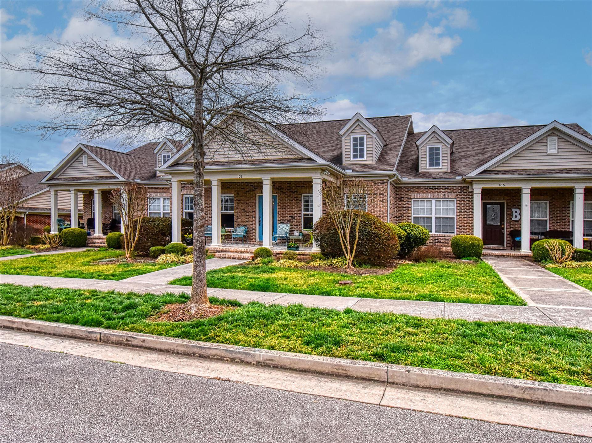 Photo of 108 Hardinberry St, Oak Ridge, TN 37830 (MLS # 1155941)