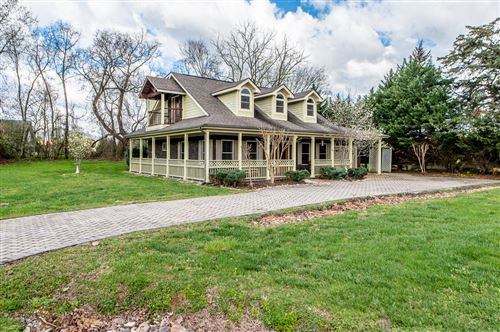 Photo of 218 Spring Beauty Lane, Townsend, TN 37882 (MLS # 1059944)
