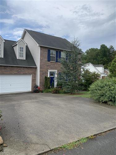 Photo of 7329 Coatbridge Lane, Knoxville, TN 37924 (MLS # 1161944)