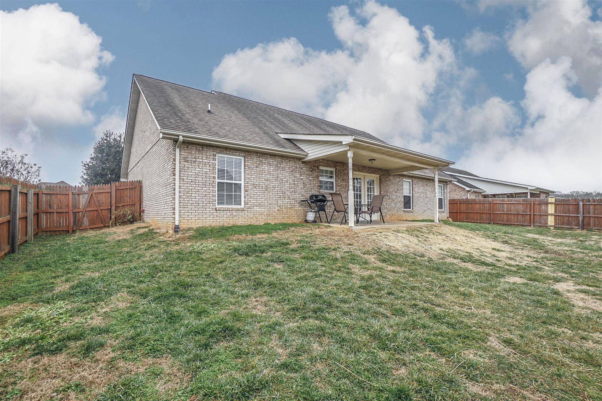 Photo of 1236 Bastogne Drive, Maryville, TN 37801 (MLS # 1139953)