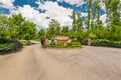 Photo of 1607 Yachtsman Way, Knoxville, TN 37922 (MLS # 1120965)
