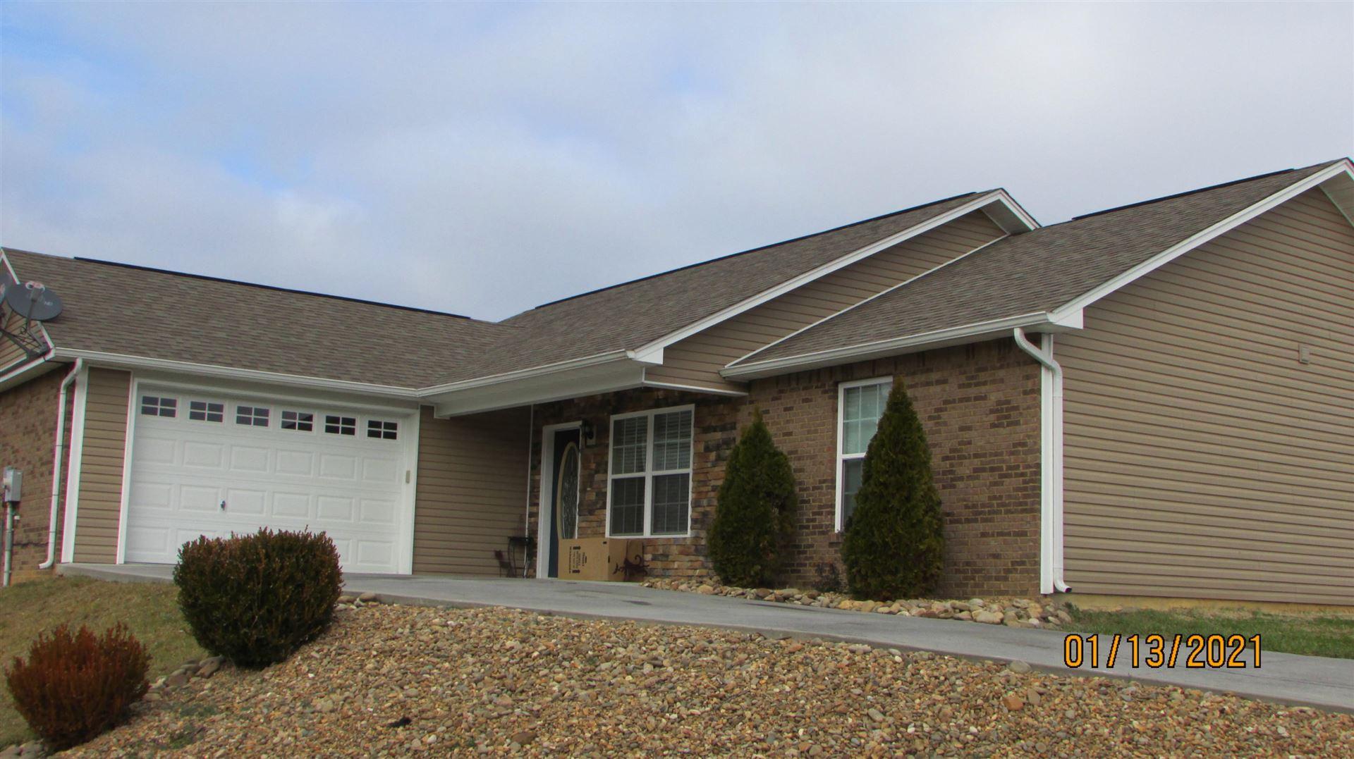 Photo of 1431 Avery Lane, Sevierville, TN 37862 (MLS # 1139977)