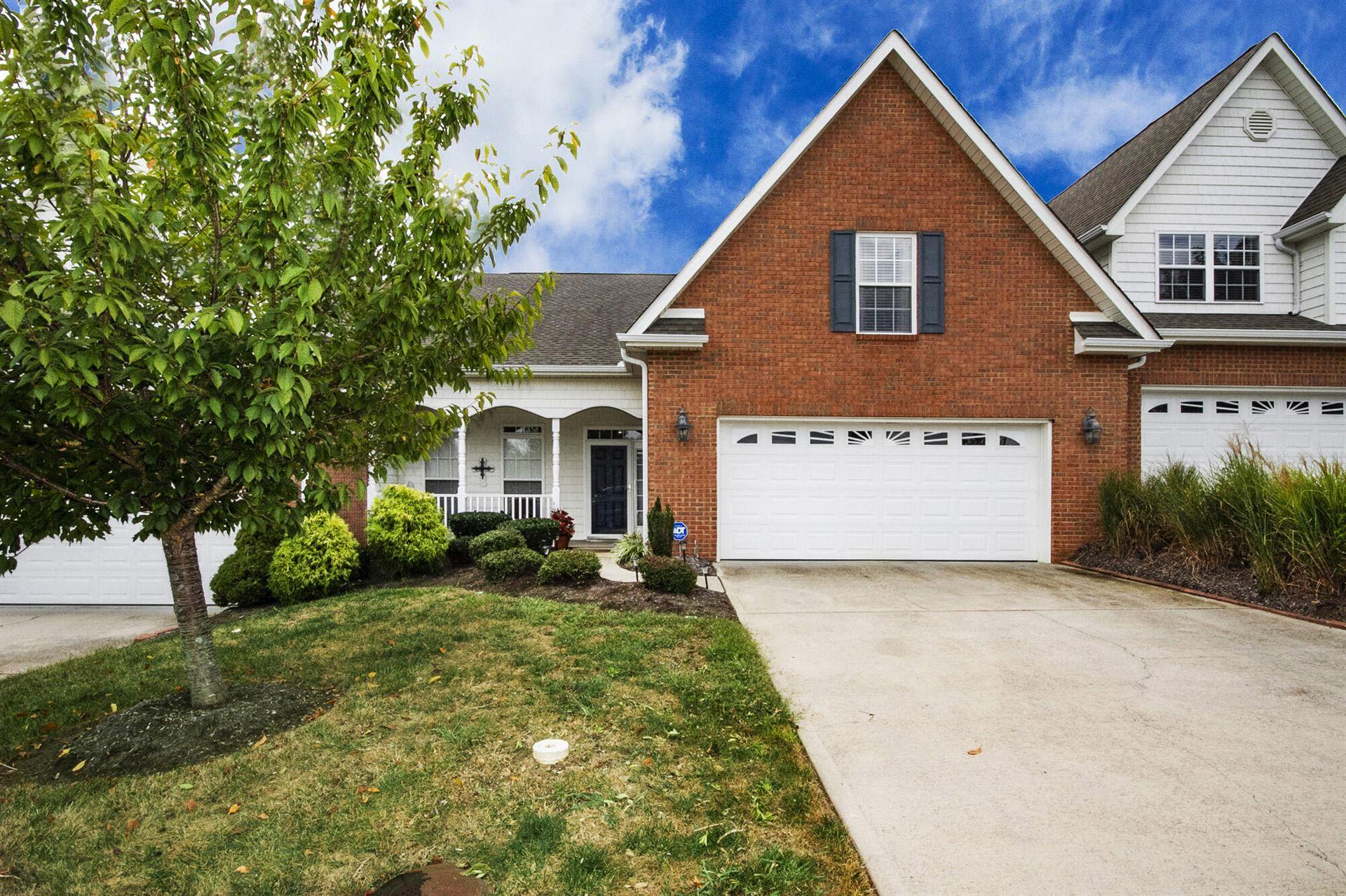 3842 Honeytree Lane, Knoxville, TN 37938 - MLS#: 1162165