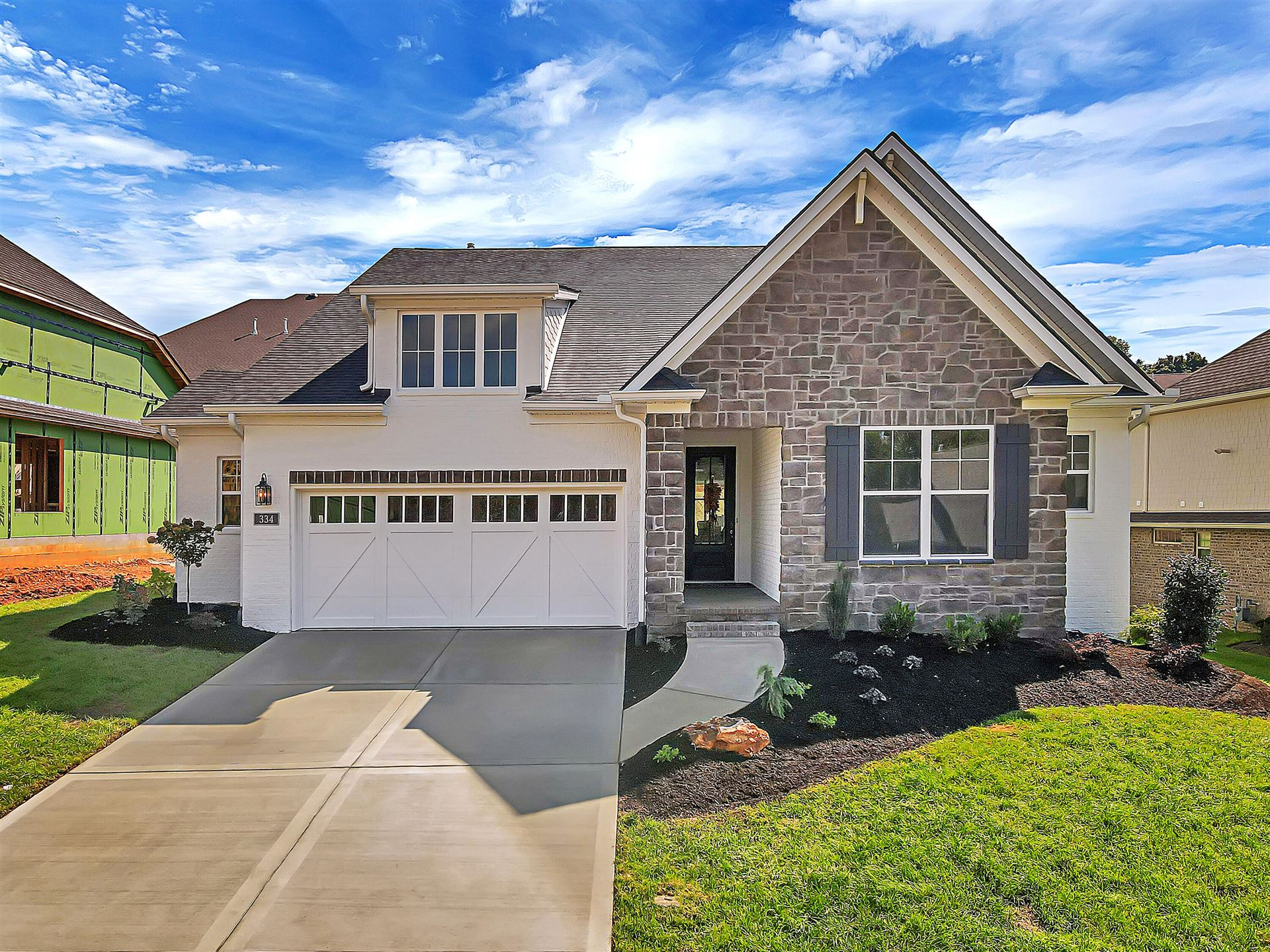 334 Kendall Hunt St, Knoxville, TN 37934 - MLS#: 1149313