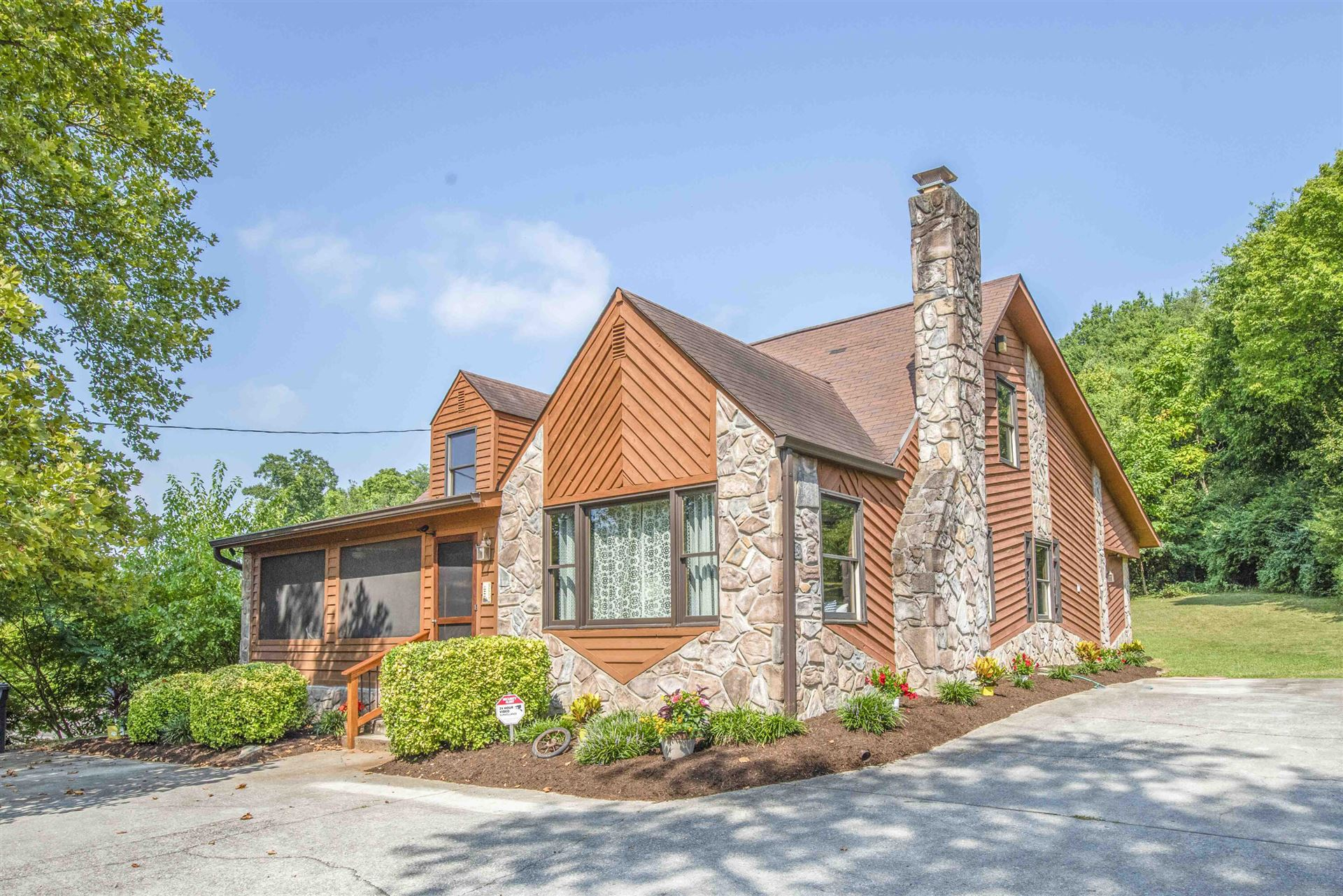 605 Dutch Valley Drive, Knoxville, TN 37918 - MLS#: 1163412