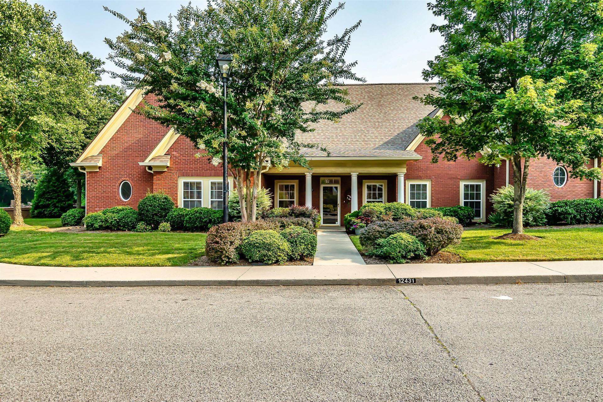 12431 Willow Ridge Way, Farragut, TN 37934 - MLS#: 1161480