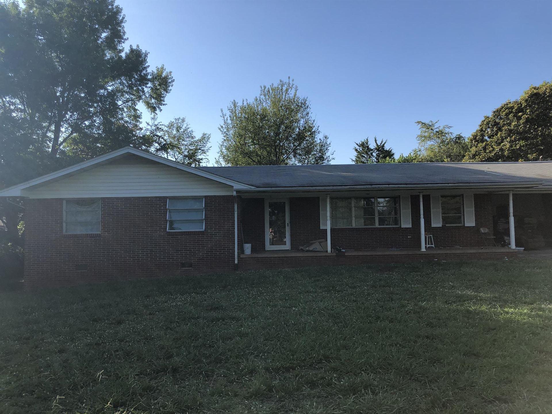 1836 Sequoyah Ave, Maryville, TN 37804 - MLS#: 1123546