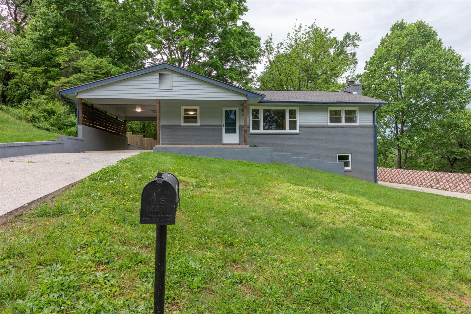 6609 Hilda Lane, Knoxville, TN 37921 - MLS#: 1151690