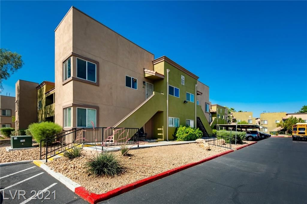 1844 North Decatur Boulevard #203, Las Vegas, NV 89108 - MLS#: 2309032