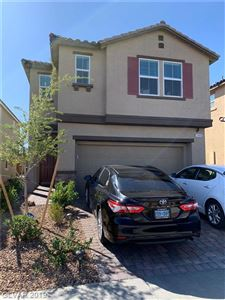 Photo of 2985 Marble Stone Avenue, Henderson, NV 89044 (MLS # 2144257)
