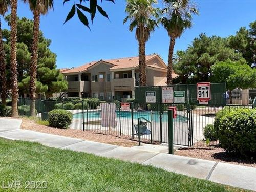 Photo of 2225 James Bilbray Drive, Las Vegas, NV 89108 (MLS # 2208260)