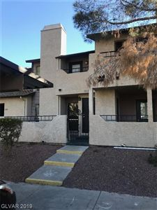 Photo of 1609 JUSTIN Court #0, Henderson, NV 89011 (MLS # 2102294)