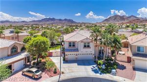 Photo of 678 VORTEX Avenue, Henderson, NV 89002 (MLS # 2122298)