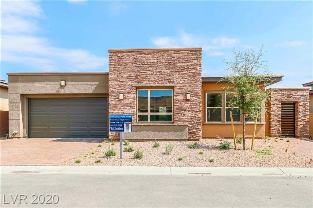 Photo of 9996 AMETHYST HILLS Street, Las Vegas, NV 89148 (MLS # 2177523)