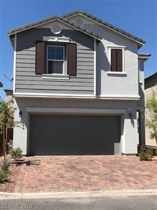 Photo of 7955 FORSPENCE Court, Las Vegas, NV 89166 (MLS # 2126635)
