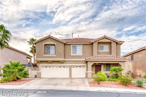 Photo of 263 Full Wine Street, Henderson, NV 89074 (MLS # 2284937)
