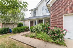 Photo of 485 Southpoint Drive, Lexington, KY 40515 (MLS # 1916007)